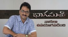 Director Ashok Interview