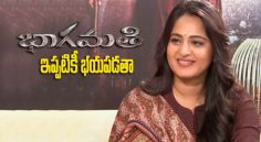 Anushka Exclusive Interview