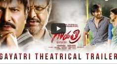 Mohan Babu's GAYATRI Trailer Review