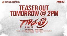 Mohan Babu 'Gayatri' Teaser Releases Tomorrow