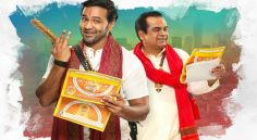 Achari America Yatra Release Date Is Locked