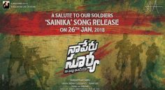 Allu Arjun 'Na Peru Surya' First Single On Republic Day