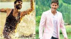 Ram Charan, Mahesh Babu Season To Begin
