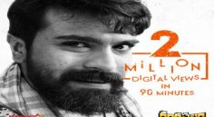 Ram Charan Rangasthalam Teaser Crosses 2 Million Views