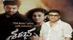 Dil Raju To Release 'Sarabha' In Nizam
