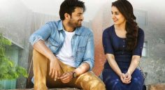 Varun Tej Tholiprema 3 Days Collections