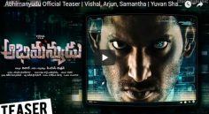 Vishal 'Abhimanyudu' Teaser Released