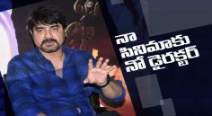 Hero Srikanth Interview