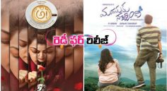 AWE, Manasuku Nachindi Movies to Release this Friday