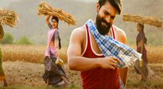 Rangasthalam First Song Releasing Today