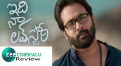 'Idi Na Love Story' Review