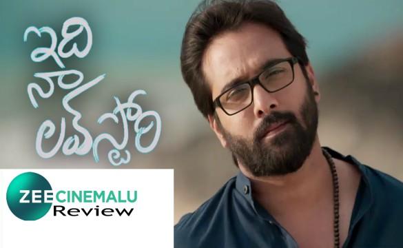 'Idi Na Love Story' Review