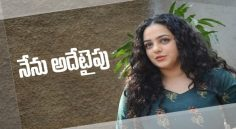 Nithya Menon Interview