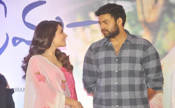 Varun Tej and Rashi Khanna's Real Life First Love