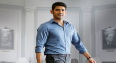 Mahesh's Bharat Ane Nenu Movie to Release on April 26th