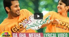 Chal Mohan Ranga 1st Single Released