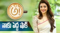 Nani 'Awe' Gives You Shock – Says Kajal Agarwal