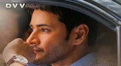 Mahesh Babu 'Bharath Ane Nenu' Movie Teaser On March 6th