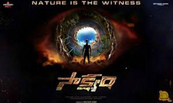 saakshyam telugu movie download 2018