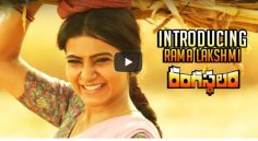 Samantha first look teaser from Rangasthalam