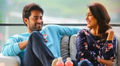 Varun Tej's TholiPrema 5 Days Collections