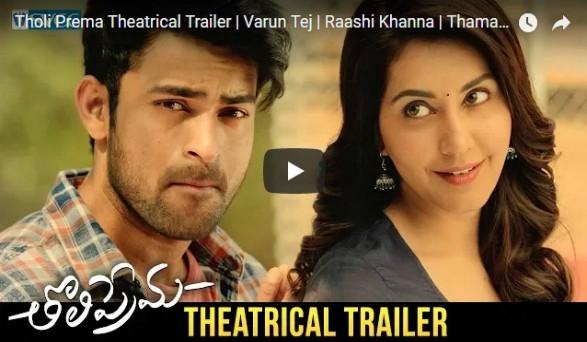 Varun Tej 'Tholiprema' Trailer Is So Impressive