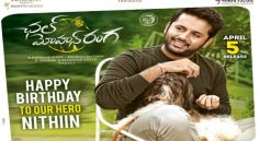 Nithiin Interview