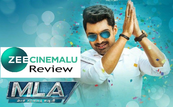 'MLA' Movie Review