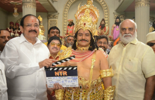 'NTR' Biopic Launched