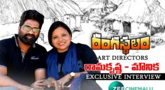 'Rangasthalam' Art Directors'Ramakrishna-Mounika' Exclusive Interview