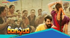 5 Reasons To Watch Ram Charan Rangasthalam