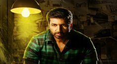Gopichand 'Pantham' First Look Released
