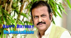 Dr. Mohan Babu Birthday Special
