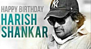 Harish Shankar Birthday Special