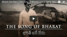 Mahesh Babu ' The Song Of Bharath' Is So Impressive