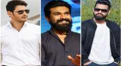 Ramcharan, Ntr as Special Guests for Mahesh's Bharat Ane Nenu Audio Launch