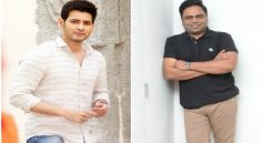 Vamsi Paidipally Denied Rumors on Mahesh Movie