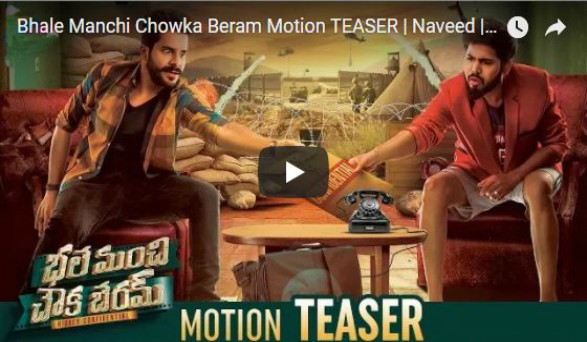 Maruthi Cinema Sounds More Confidential – Bhale Manchi Chowka Beram Motion Teaser