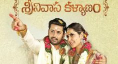 Nithin's Srinivasa Kalyanam postpones to August