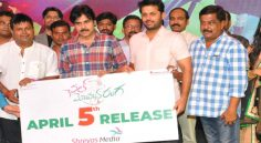 Nithin's Chal  Mohan Ranga Movie Pre Release Function is a Big Success