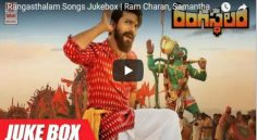 Ram Charan 'Rangasthalam' Audio Review