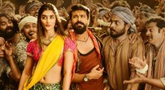Jigelu Rani Video Song Promo – Rangasthalam Movie