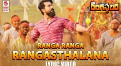 RamCharan's Rangasthalam Title Song Released