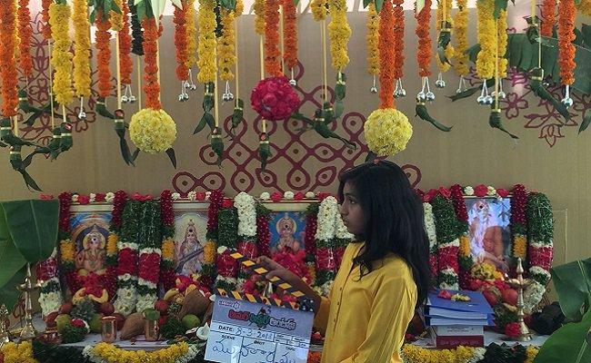 రవితేజ, శ్రీనువైట్ల సినిమా ప్రారంభం
