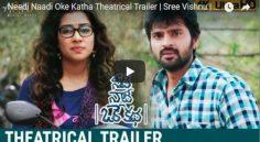 Sri Vishnu 'Needi Naadi Oke Katha' Trailer Is So Impressive
