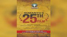 Sumanth New Film On Ugadi