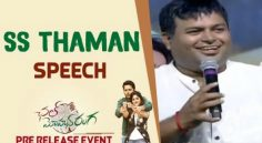 Thaman Speech At Chal Mohan Ranga Pre Release Event