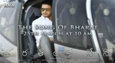 Mahesh Babu 'The Song Bharath' To Be Released On 25th March