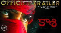 Vijay Antony 'Kaasi' Trailer Is Thrilling