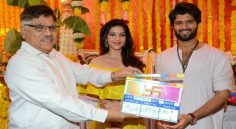 Vijay Deverkaonda New Movie Launched